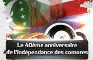 Célébration du 40ème anniversaire de l'indépendance