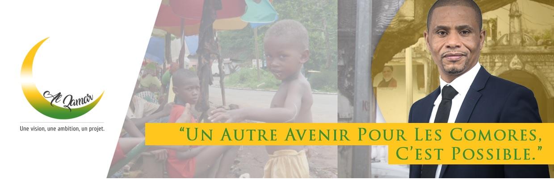 Lancement officiel de la Fondation Actions Comores