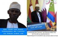 Azali Assoumani, humilié par les Émirats Arabes Unis