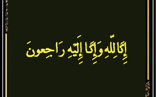 Assoumani Azali peut mourir pendant ce Ramadan