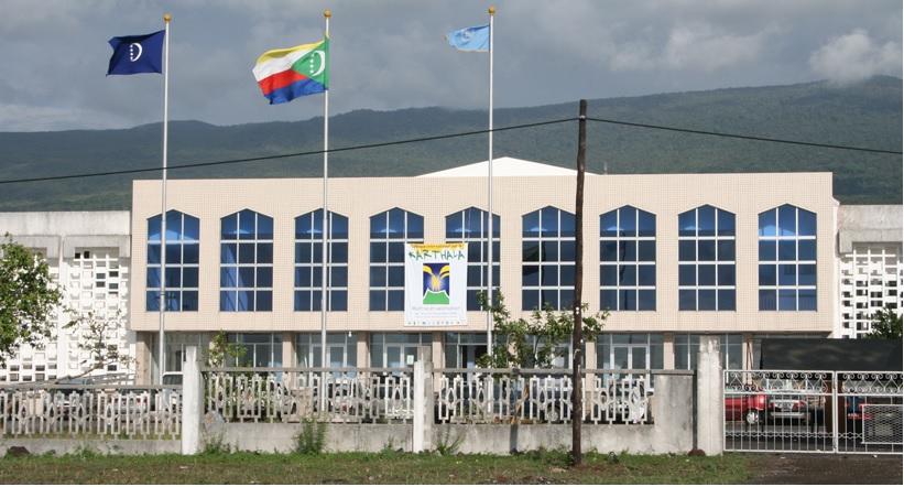 L'UPDC suspend de ses rangs les Députés souillés
