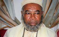 Le Mufti aura une mort dans l'injure tel le précédent