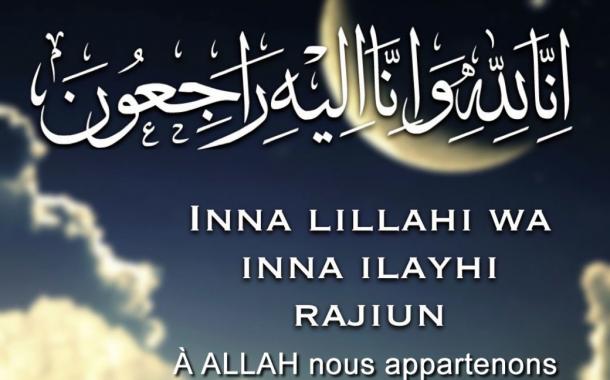 Notre père et oncle Issoufi Hamadi Soufou est mort